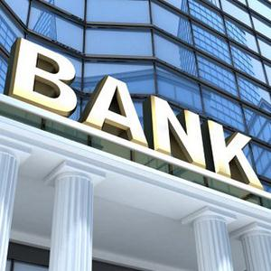 Банки Дылыма