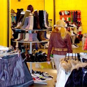 Магазины одежды и обуви Дылыма