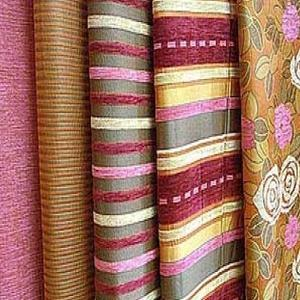 Магазины ткани Дылыма