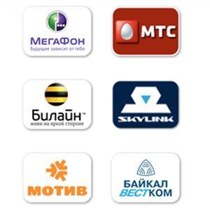 Операторы сотовой связи Дылыма