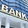 Банки в Дылыме