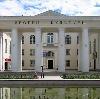 Дворцы и дома культуры в Дылыме