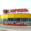 Гипермаркеты в Дылыме