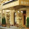 Гостиницы в Дылыме
