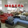 Магазины мебели в Дылыме