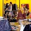 Магазины одежды и обуви в Дылыме