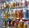 Парфюмерные магазины в Дылыме