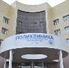 Поликлиники в Дылыме