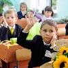 Школы в Дылыме
