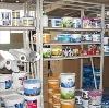 Строительные магазины в Дылыме