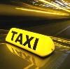 Такси в Дылыме