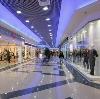 Торговые центры в Дылыме