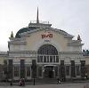 Железнодорожные вокзалы в Дылыме